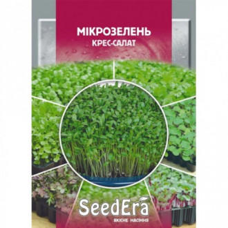 Микрозелень Кресс-салат Seedera рисунок 7