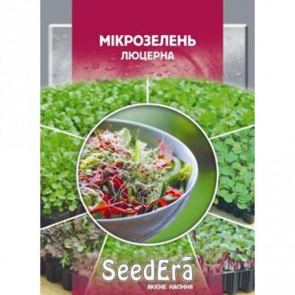 Мікрозелень Люцерна Seedera зображення 8