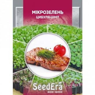 Мікрозелень Цибуля-Шніт Seedera зображення 2