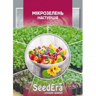 Микрозелень Настурция Seedera рисунок 5