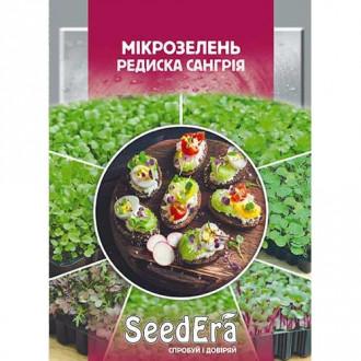 Микрозелень Редис красный Сангрия Seedera рисунок 6