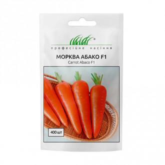 Морковь Абако F1 Профессиональные семена рисунок 3