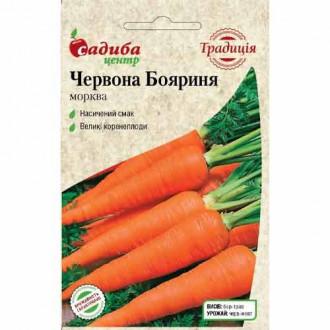 Морква Червона Бояриня Садиба центр зображення 7