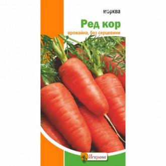 Морква Ред Кор Яскрава зображення 8