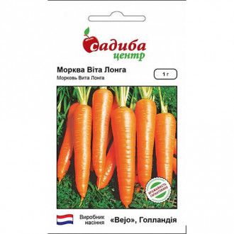 Морква Віта Лонга Садиба центр зображення 8
