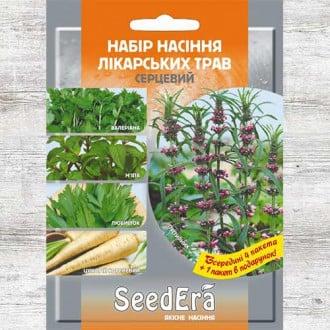 Набор семян Лекарственные травы Сердечный из 5 упаковок, смесь сортов Seedera рисунок 8