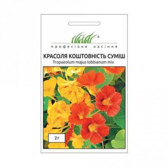 Настурция Драгоценность, смесь окрасок Профессиональные семена рисунок 4