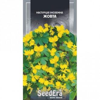 Настурция иностранная желтая Seedera рисунок 5