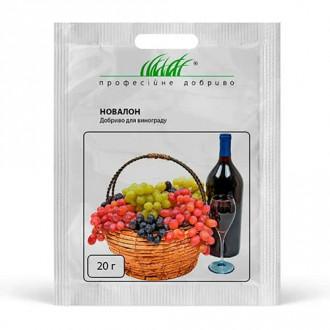 Удобрение Новолон для винограда рисунок 1