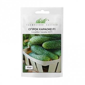 Огірок Караоке F1 Професійне насіння зображення 6
