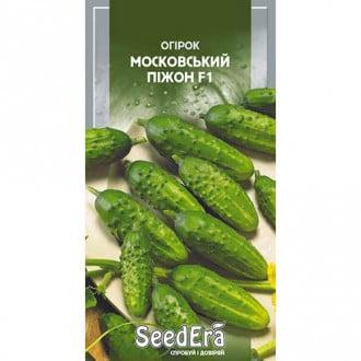 Огiрок Московський піжон F1 Seedera зображення 1