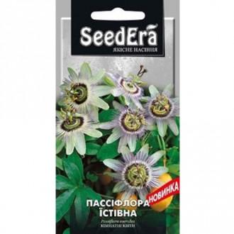 Пасифлора їстівна Seedera зображення 1
