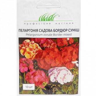 Пеларгонія Бордюр, суміш забарвлень Професійне насіння зображення 8