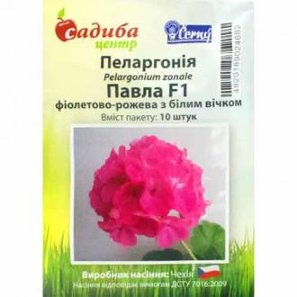 Пеларгонія Павло F1 Садиба центр зображення 5