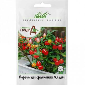 Перець декоративний Аладдін, суміш сортів Професійне насіння зображення 8