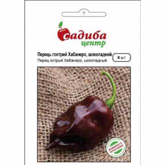 Перец острый Хабанера шоколадный Садыба центр рисунок 1