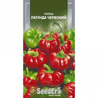 Перець солодкий Ратунда червоний Seedera зображення 4