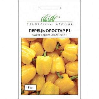 Перец сладкий Оростар F1 Профессиональные семена рисунок 5