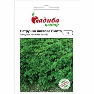 Петрушка листова Ріалто Садиба центр зображення 7