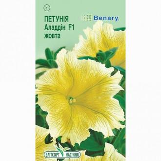 Петунія Аладдін жовта F1 Елітсорт зображення 3