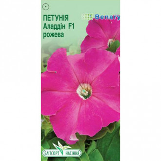 Петунія Аладдін рожева F1 Елітсорт зображення 3
