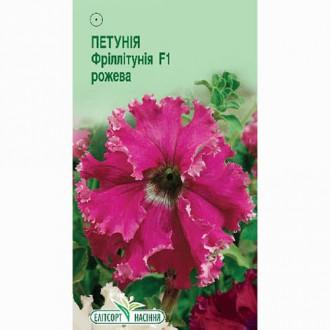 Петуния Фриллитуния розовая F1 Элитсорт рисунок 1