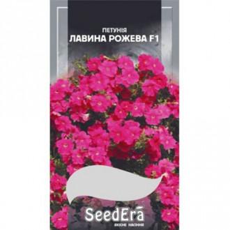 Петунія Лавина рожева F1 Seedera зображення 5