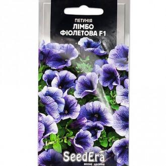 Петунія Лімбо фіолетова F1 Seedera зображення 3