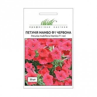 Петуния Мамбо красная F1 Профессиональные семена рисунок 8