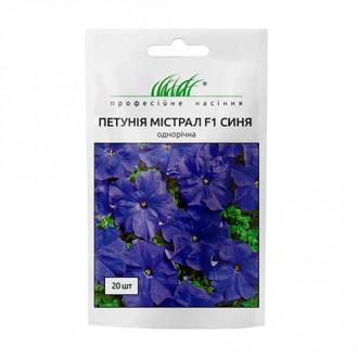 Петунія Містрал синя F1 Професійне насіння зображення 5