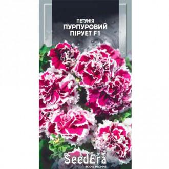 Петунія Пурпурний Пірует F1 Seedera зображення 8