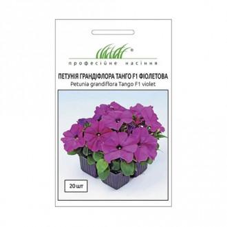Петунія Танго фіолетова F1 Професійне насіння зображення 6
