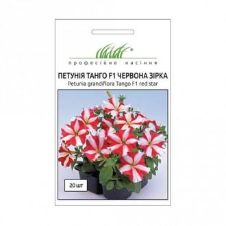 Петуния Танго Красная звезда F1 Профессиональные семена рисунок 6