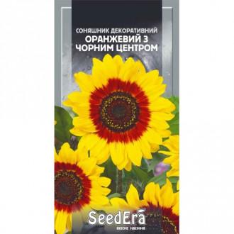 Соняшник декоративний оранжевий Seedera зображення 6