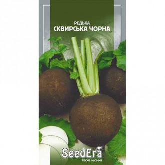 Редька Сквирская черная Seedera рисунок 1