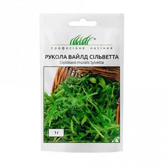 Рукола Вайлд Сільветта Професійне насіння зображення 3