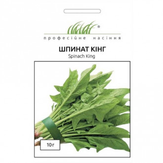 Шпинат Кінг Професійне насіння зображення 7
