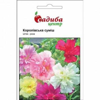 Шток-роза Королевская, смесь окрасок Садыба центр рисунок 6