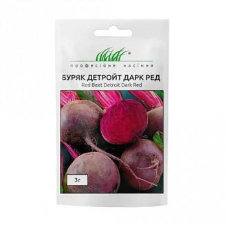 Буряк столовий Детройт Дарк Ред Професійне насіння зображення 4