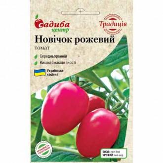 Томат Новичок розовый Садыба центр рисунок 5