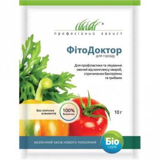 Средство для защиты от болезней ФитоДоктор (для овощей) рисунок 5