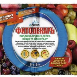 Средство для защиты от болезней Фитолекарь для плодово-ягодных и винограда рисунок 4