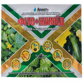 Средство для защиты от вредителей Фито + Жукоед для бахчевых культур рисунок 5