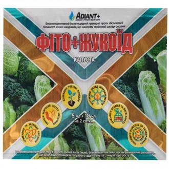Средство для защиты от вредителей Фито + Жукоед для капусты рисунок 6