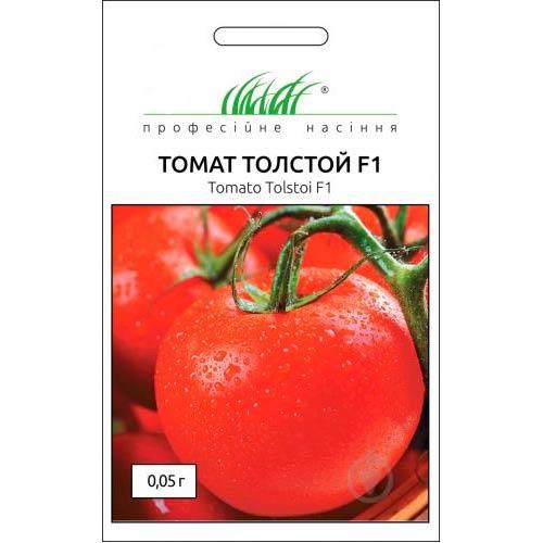 Томат Толстой F1 Профессиональные семена рисунок 1 артикул 72609