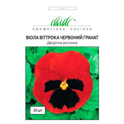 Виола Виттрока Красный гранат Профессиональные семена рисунок 1 артикул 72106