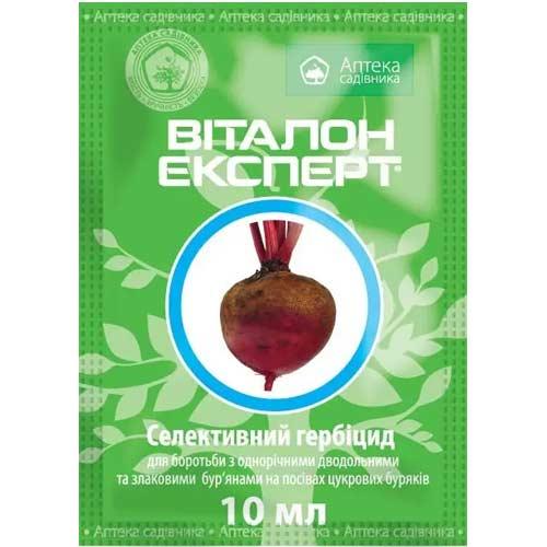 Средство защиты от сорняков Виталон Эксперт рисунок 1 артикул 91010